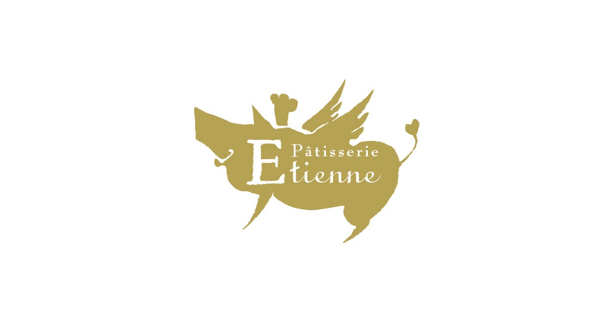 Patisserie Etienne(パティスリーエチエンヌ)